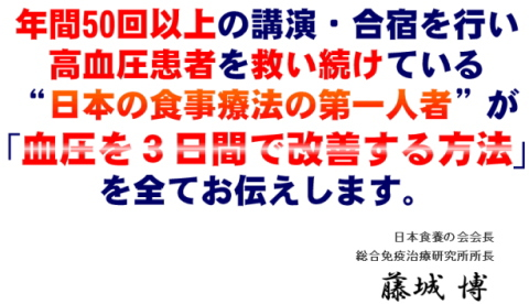 ketsuatsu2.jpg